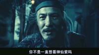 剑雨:神仙索就此失传了