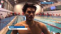 重视体能训练 中国游泳队全力备战