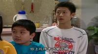 家有儿女:刘梅实行按成绩坐座位,第一名有奖励,最后一名有体罚