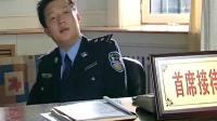 警中警:督查队长被小民警欺负,公安局长看到慌忙蹲下道歉,搞笑