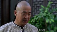 冯妈问纪晓岚想找个啥样的,纪晓岚说出理想型,分明就是杜小月!