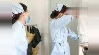 这两个护士火了,接下来的一幕,是医者不自医吗?结局很尴尬