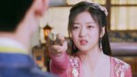 萌医甜妻:田七得知纪衡知道自己的身世,昔日恋人反目成仇