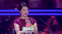 中国达人秀:小哥哥把呼啦圈玩成了云中仙,看得金星眼睛都直了!