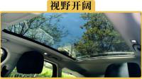 多花钱买带全景天窗的车到底安不安全?和不带天窗的差距有多大?