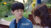 """下一站是幸福:看着自己的男朋友,蔡敏敏笑得超甜,""""我妈明天去你家"""""""