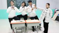 学霸王小九短剧:新老师让同学们自我介绍,没想学生名字都和小猪佩奇有关,太逗了
