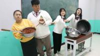 """学霸王小九短剧:老师请学生吃自制辣椒酱,没想王小九拿出超大""""吃饭盆"""",太逗了"""