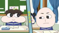 搞笑小动画:两个小学生上课偷吃辣条,用福尔摩斯电码交流,好有才