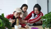 学渣蹭吃学霸的饭,没想学霸用橡皮筋做意大利面,真逗!