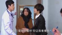 金牌律师:朱母因小宝,与朱言起争执,幸好白医生及时劝架
