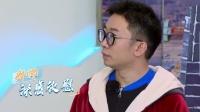 了不起的长城:黄明昊展现超强能力,杨迪欣慰:不愧是我徒弟!
