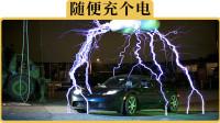 车子不让出小区,又怕亏电,原地怠速10分钟能给电瓶充多少电