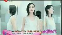 2008.8.16上海新娱乐广告1