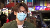 香港:以前只有全世界的口罩厂家找我 现在是我找全世界的口罩厂