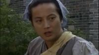 聊斋:书生来到地府,成为背尸人,却经常被地府娘娘用法宝偷看