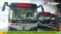 """橙意暖巴推出战""""疫""""版 助力红码黄码旅客返杭(20200220)"""