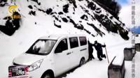 高龄孕妇乘车被困雪地 民警铲雪推车解危难