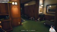 【4K画质】瑞秋福斯特自杀之谜 攻略解说全集02期