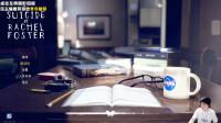 【4K画质】瑞秋福斯特自杀之谜 攻略解说全集01期