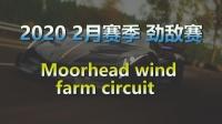 Forza Horizon 4 Lego Chiron S2 937 2020 2月赛季劲敌赛事 动态圈速 0:38.372