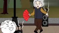 猪屁登:奶奶,能不能把声音调小点