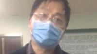 湖北通报的训斥护士者已确诊,入院多日,护士称两次被要求洗厕所