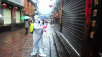 广州新增4例确诊者1人为空乘 居住街道、小区公布