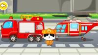 森林着火了,消防员奇奇开飞机救助小动物?宝宝巴士游戏