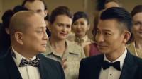 刘德华追龙五亿探长雷洛的发家史,太酷啦,你们喜欢吗?