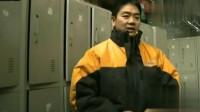 刘强东卧底当员工,被女员工指责做事太慢碍事,太搞笑了