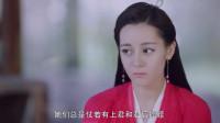 枕上书:凤九从茶茶口中套出,阿兰若已有夫君了,当替身要以身相许就亏大发了