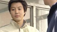 新娘十八岁:可莹流泪表白李东健,李东健称当做没听到
