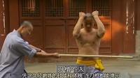 日本节目:难怪外国人都痴迷中国武术,铁布衫的表演让人紧张