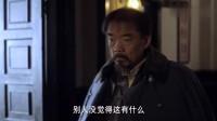 锋刃:地下党老邵发现小韩频繁和老谭接触,对老谭的身份产生怀疑