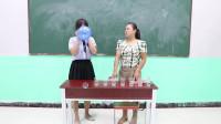 学霸王小九短剧:同学挑战用气球吹水杯,没想女同学一个气球吹倒全部水杯!太逗了