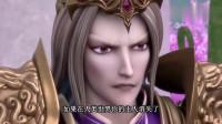 精灵梦叶罗丽:灵公主拜托金王子还了她的心,金王子竟然答应了!