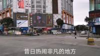 广东东莞:想来上班的朋友看看,工厂还没开工,街头也很冷清