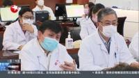 视频|全力防控新型冠状病毒肺炎疫情: 上海公卫中心里的攻坚战