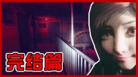 【XY小源】恐怖游戏 港诡实录 Paranormal HK #6 完结篇 汽车厉害了