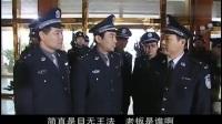 警中警:警察办案,被一群保安夺枪击杀,惊动全市警察!