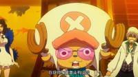 海贼王:索大最难忘的经历,三次被吊打,一次变成奶爸!
