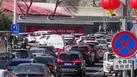 疫情期间众多游客赴北京香山游玩 路上出现堵车现象
