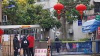 上海公布2月22日(0-24时)确诊病例涉及区域和场所情况