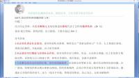 公务员考试-申论-总结题【2020上海A卷 问题三】