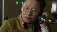 东风破:敌人求增援,左竹不愿派兵救助,还搞坏了电报机器