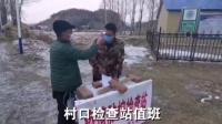 [视频]从贫困户到志愿者——老未-这次我要冲在前面