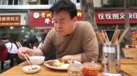 白钟元:真逗!韩国大叔在成都吃饭吃到一半被收走了,满脸绝望!