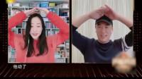 王耀庆get新技能,假装卡屏,这也太像了吧!