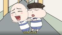 搞笑小动画:臭豆腐闻着臭吃着香,可你跑去厕所干啥啊?拦都拦不住